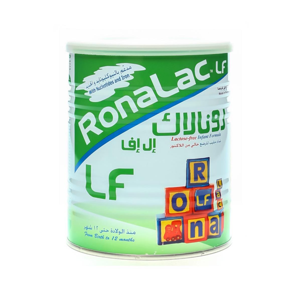 سوق عالم حواء حليب أطفال إل إف خالي من اللاكتوز 400 جرام
